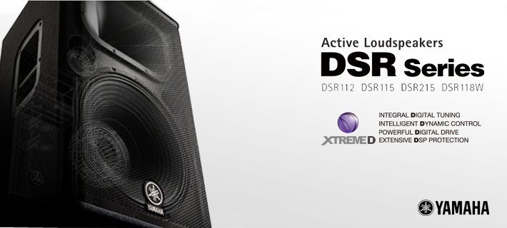 Yamaha DSR Powered Speakers