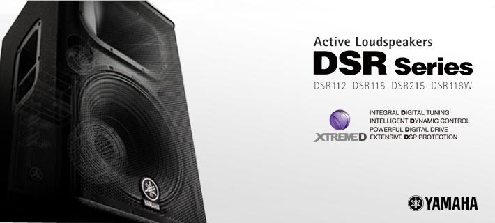 Yamaha DSR Powered Speakers