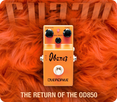 Ibanez OD850 Vintage Reissue Overdrive Pedal