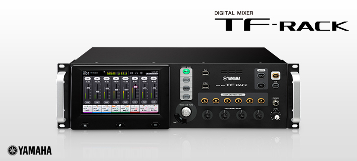 New Yamaha TF Rack Digital Mixers