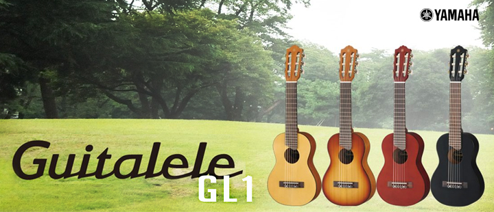 Yamaha GL1 Guitarlele