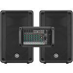 Yamaha EMX2 Mixer and CBR10 Powered Speakers EMX2-CBR10