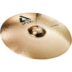 Paiste Alpha Brilliant 16 inch Thin Crash Cymbal PA0881216