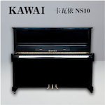 Japanese Kawai NS10SH1 NS-10 Upright Second Hand Piano 1696602 NS10SH1